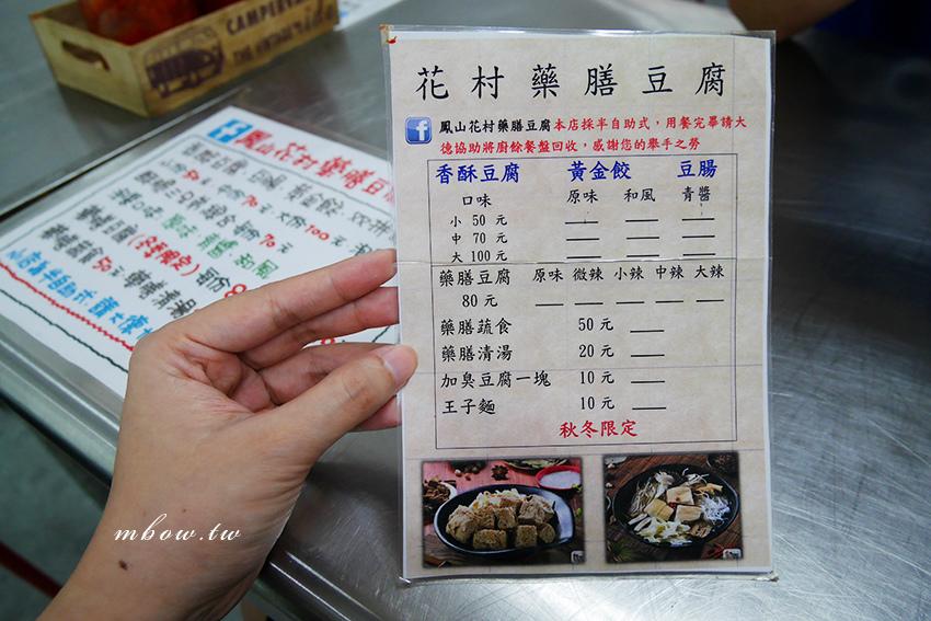 tofu06.jpg