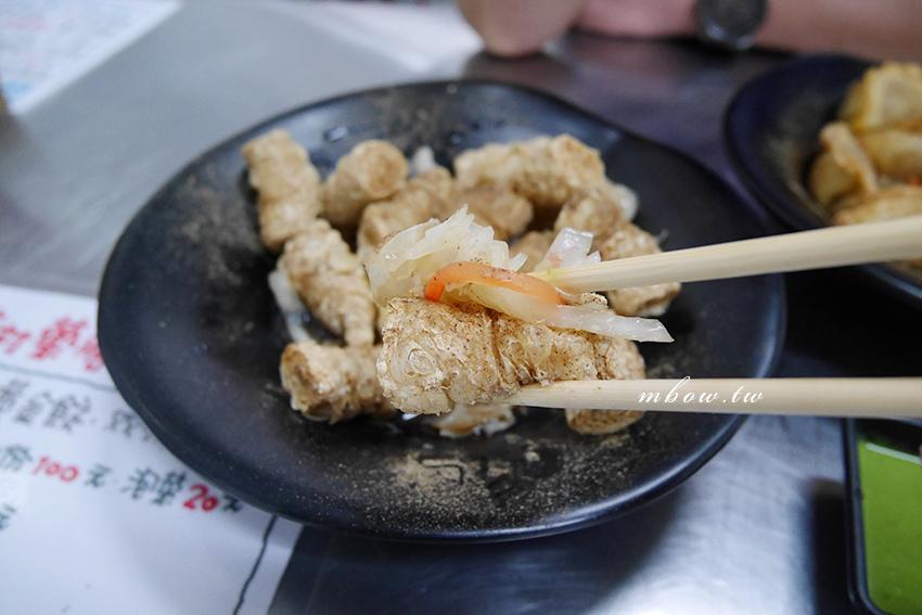 tofu14.jpg