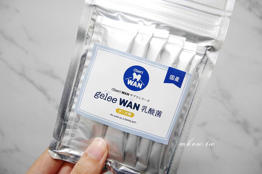 cheriwan02.jpg