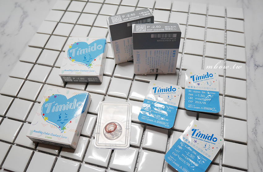 timido04.jpg