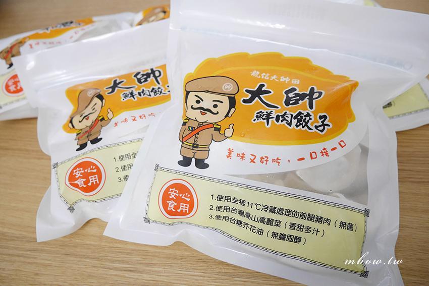 dumplings02.jpg