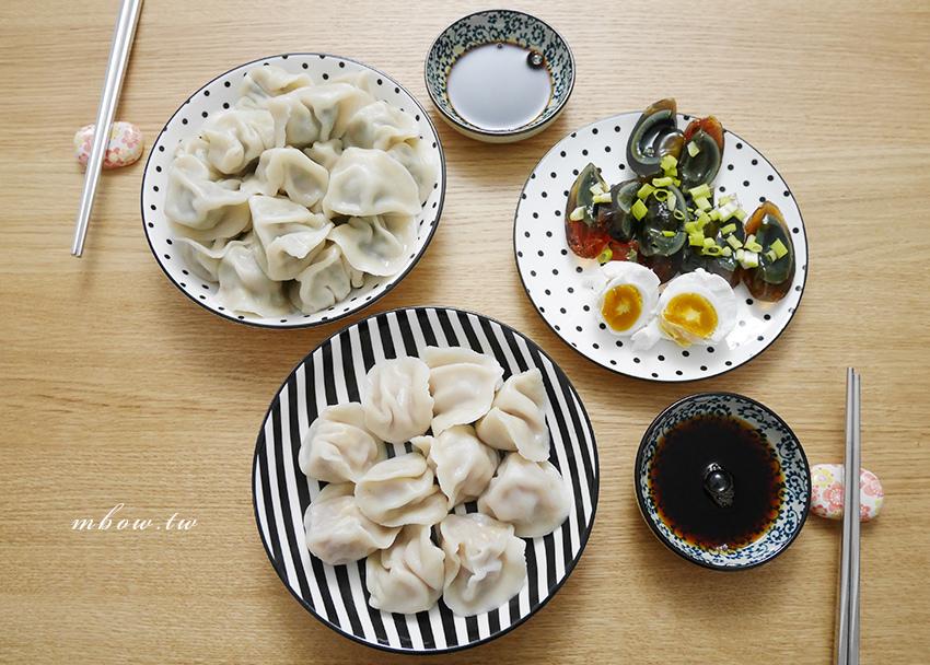 dumplings11.jpg