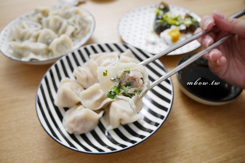 dumplings13.jpg