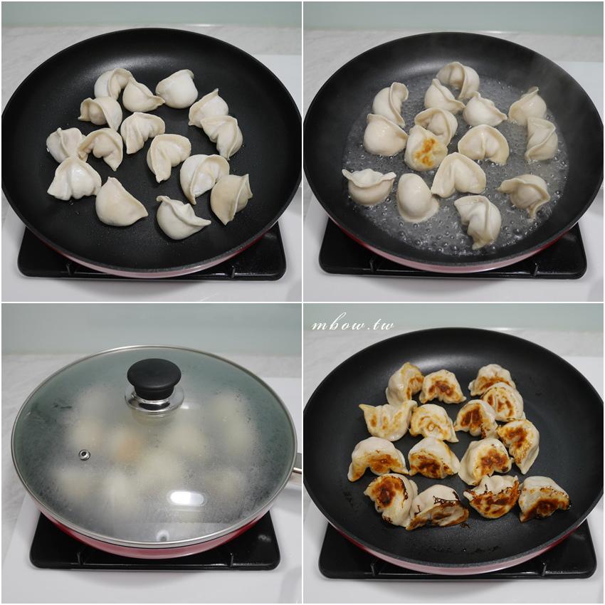 dumplings15.jpg
