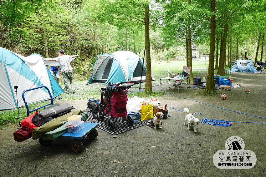 mbow1camping16.jpg