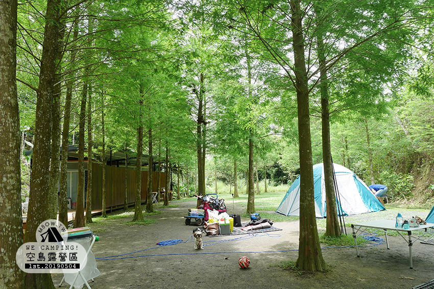 mbow1camping14.jpg