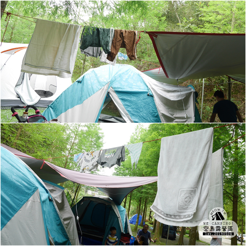 mbow1camping22.jpg