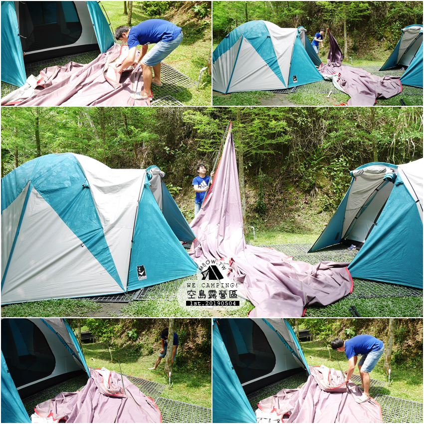 mbow1camping19.jpg