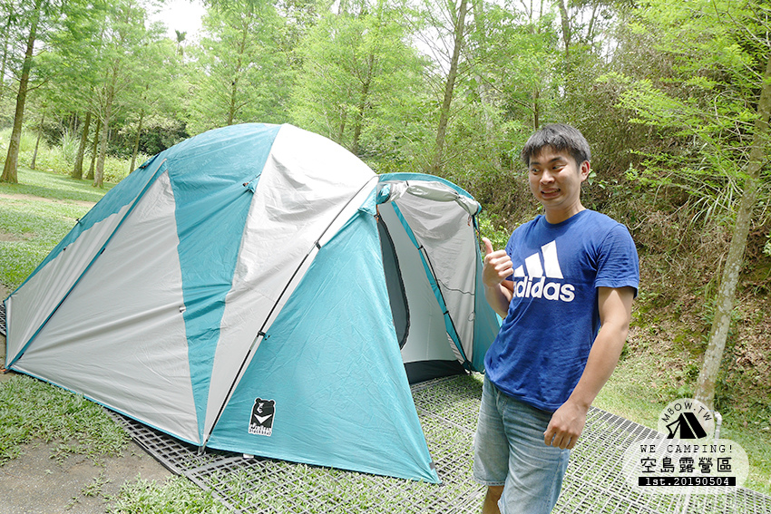 mbow1camping17.jpg
