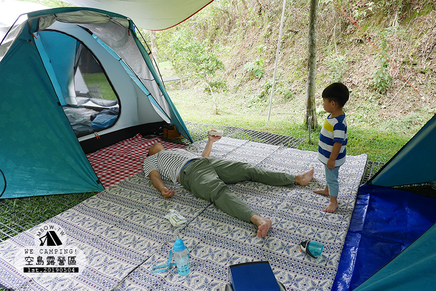 mbow1camping26.jpg