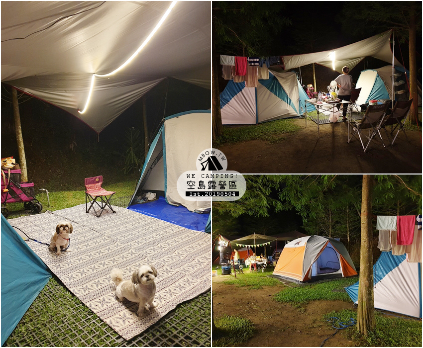 mbow1camping43.jpg