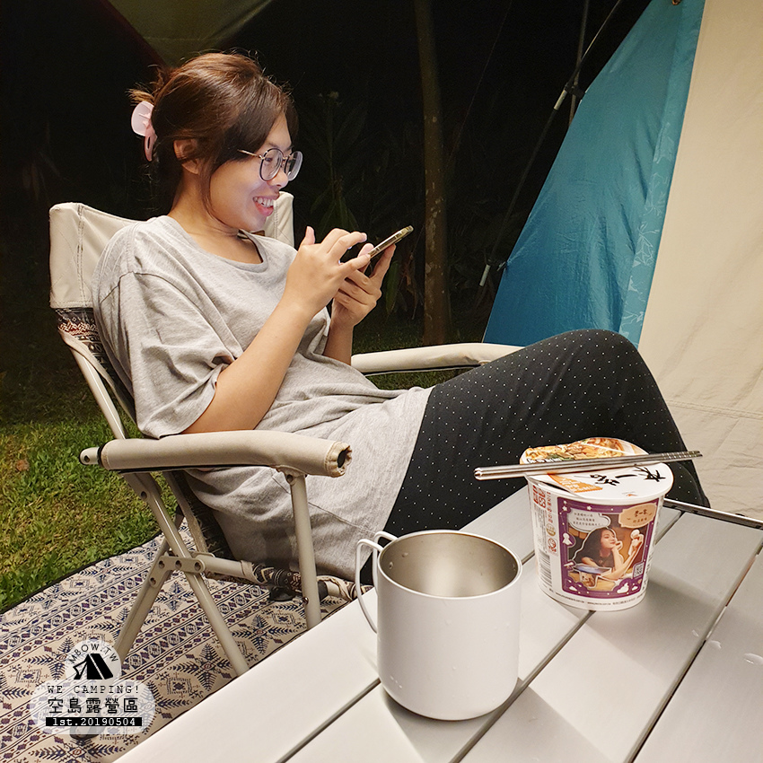 mbow1camping46.jpg