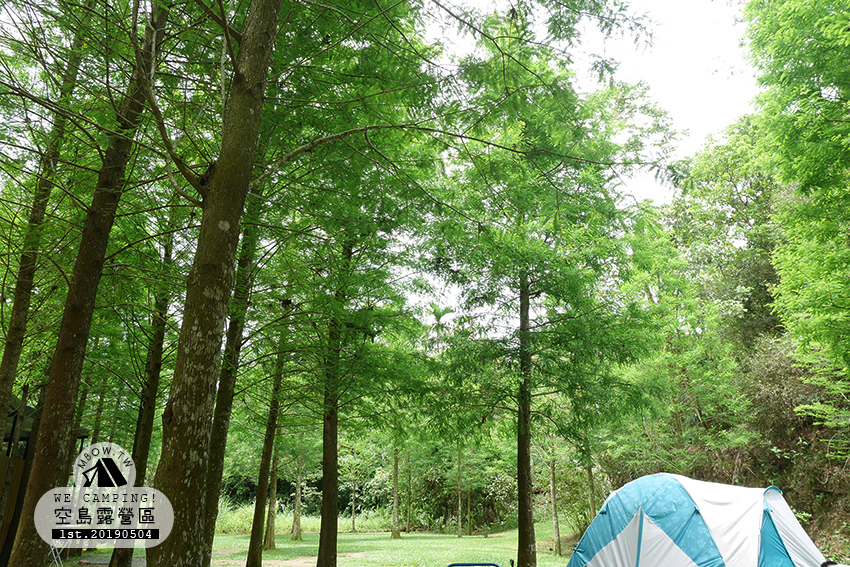 mbow1camping07.jpg