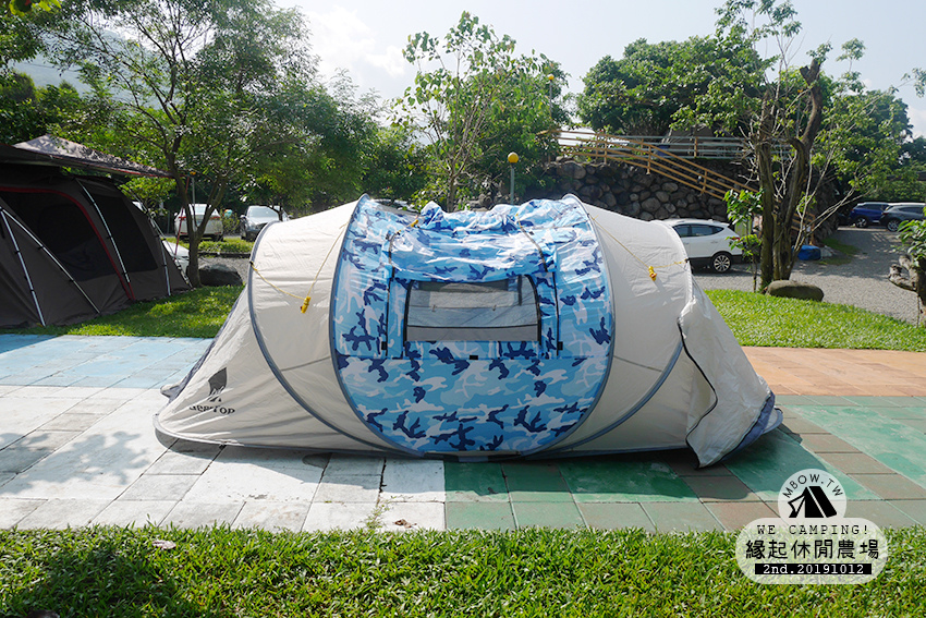 mbow2camping44.jpg