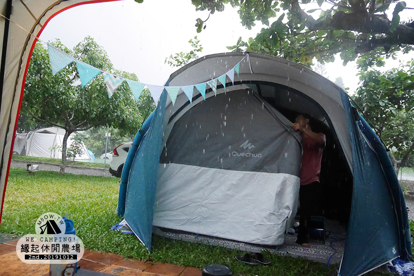 mbow2camping33.jpg