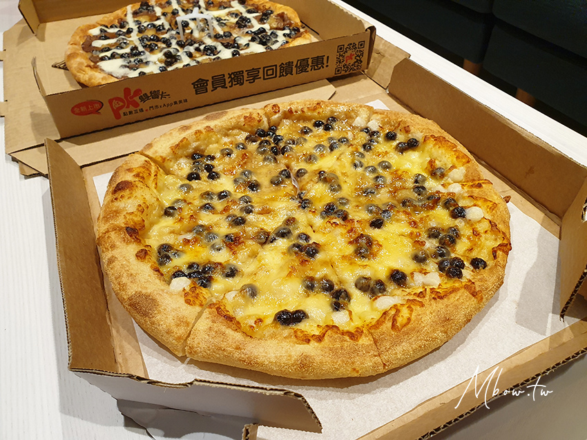 bubblepizza03.jpg