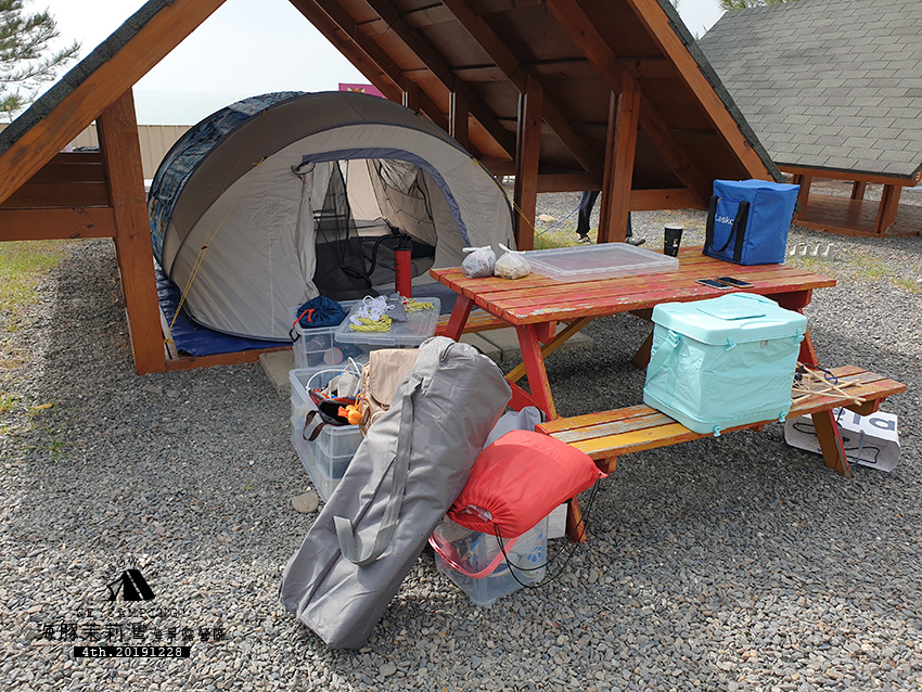 mbow4camping16.jpg
