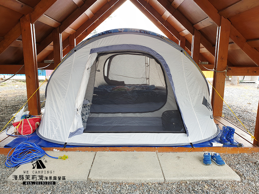 mbow4camping20.jpg