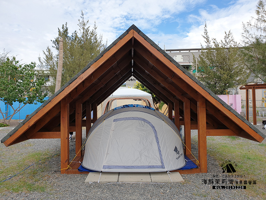 mbow4camping21.jpg