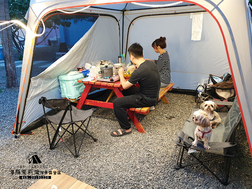 mbow4camping41.jpg