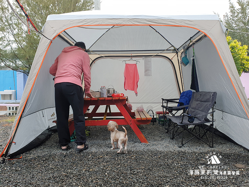 mbow4camping53.jpg