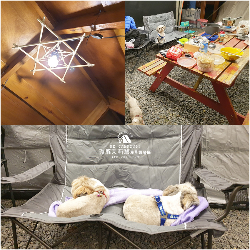 mbow4camping46.jpg