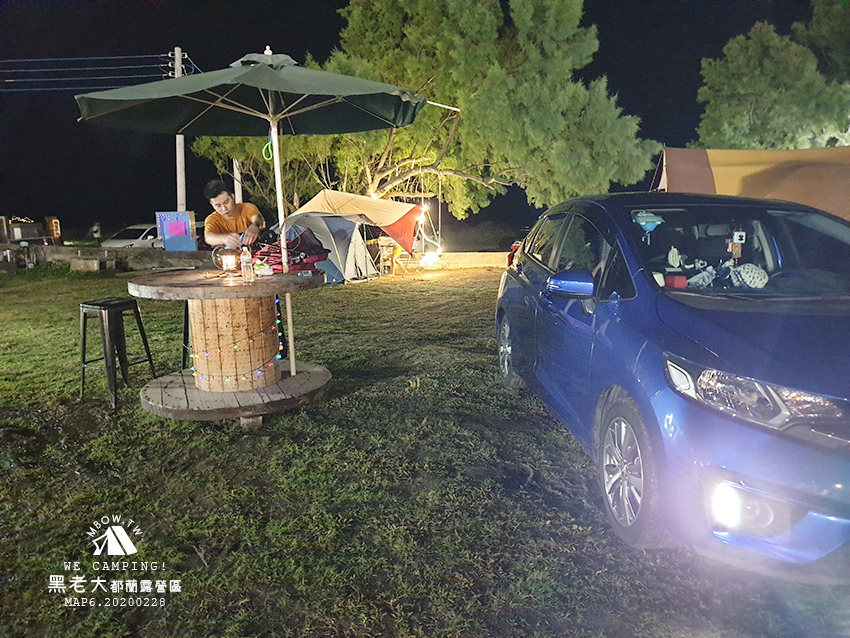 mbow6camping59.jpg