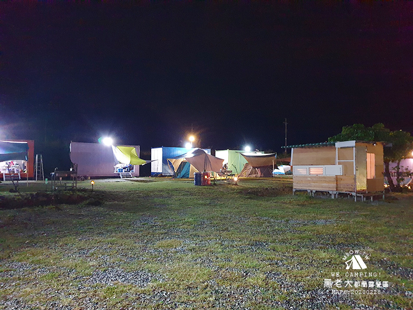 mbow6camping58.jpg