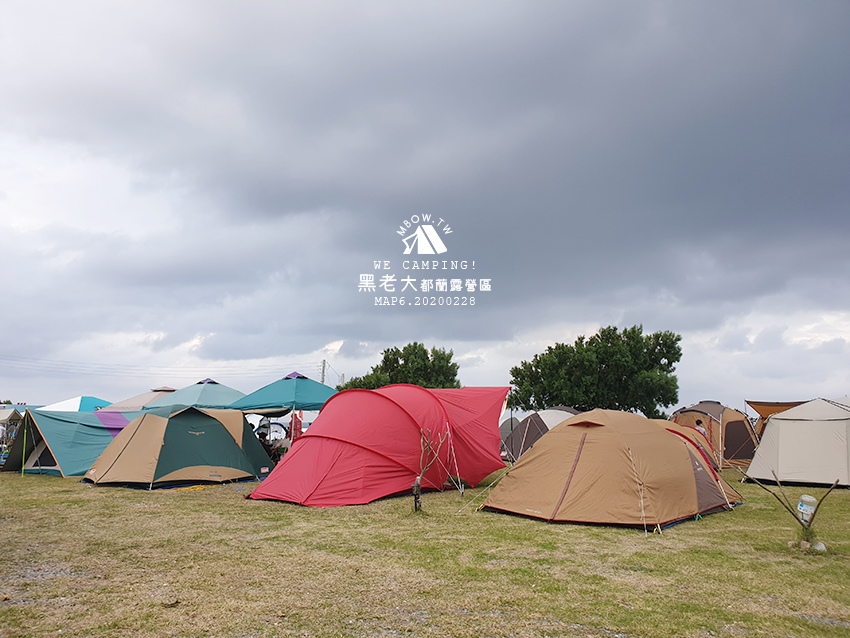 mbow6camping18.jpg
