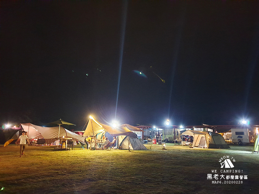 mbow6camping26.jpg