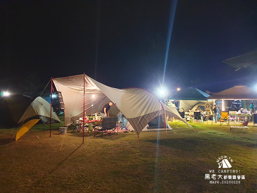 mbow6camping34.jpg