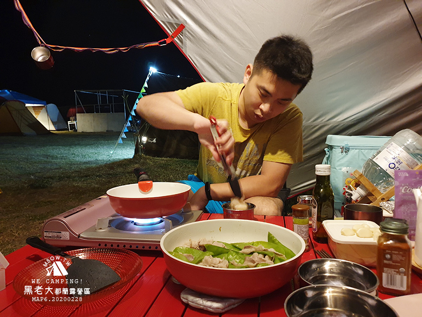 mbow6camping29.jpg
