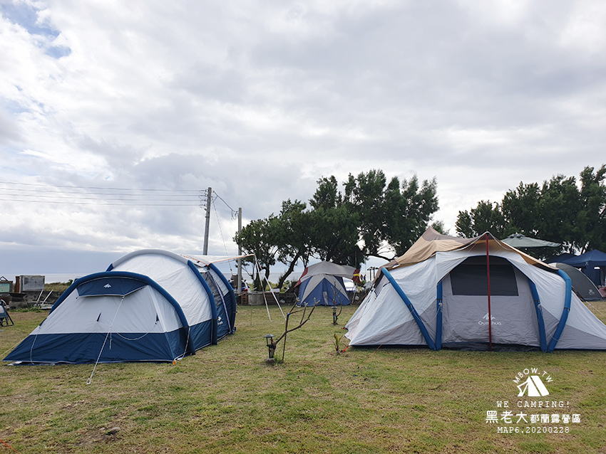 mbow6camping40.jpg