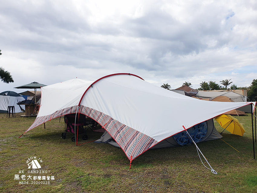 mbow6camping41.jpg