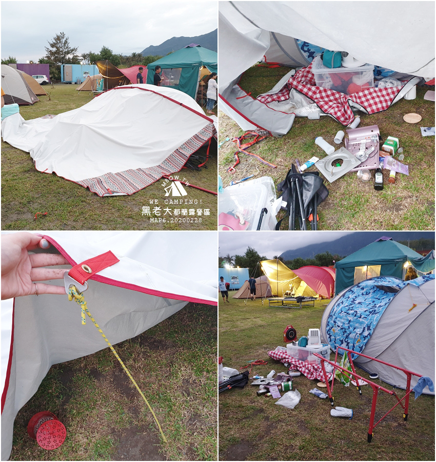 mbow6camping56.jpg