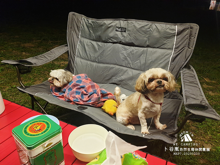 mbow7camping10.jpg