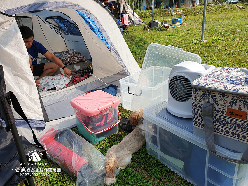 mbow7camping43.jpg