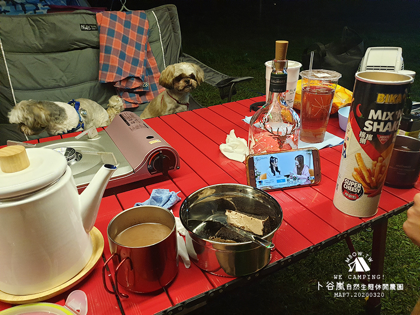mbow7camping40.jpg