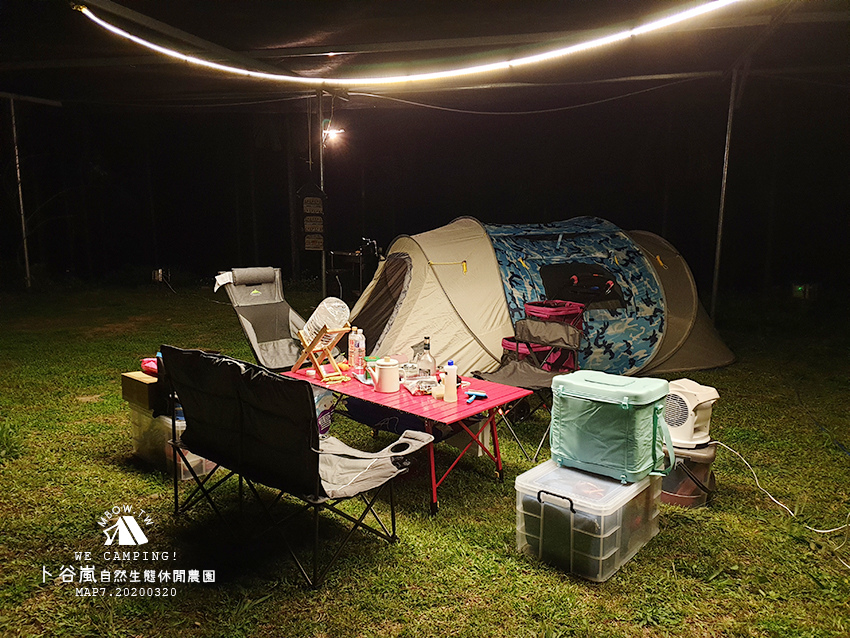 mbow7camping07.jpg