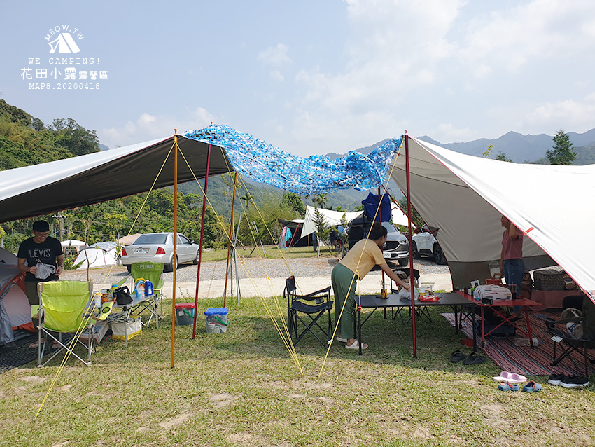 mbow8camping19.jpg