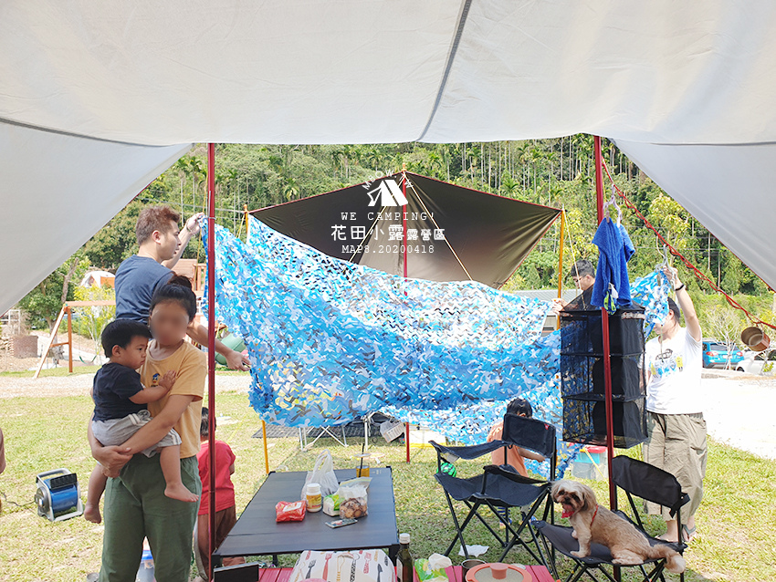 mbow8camping18.jpg