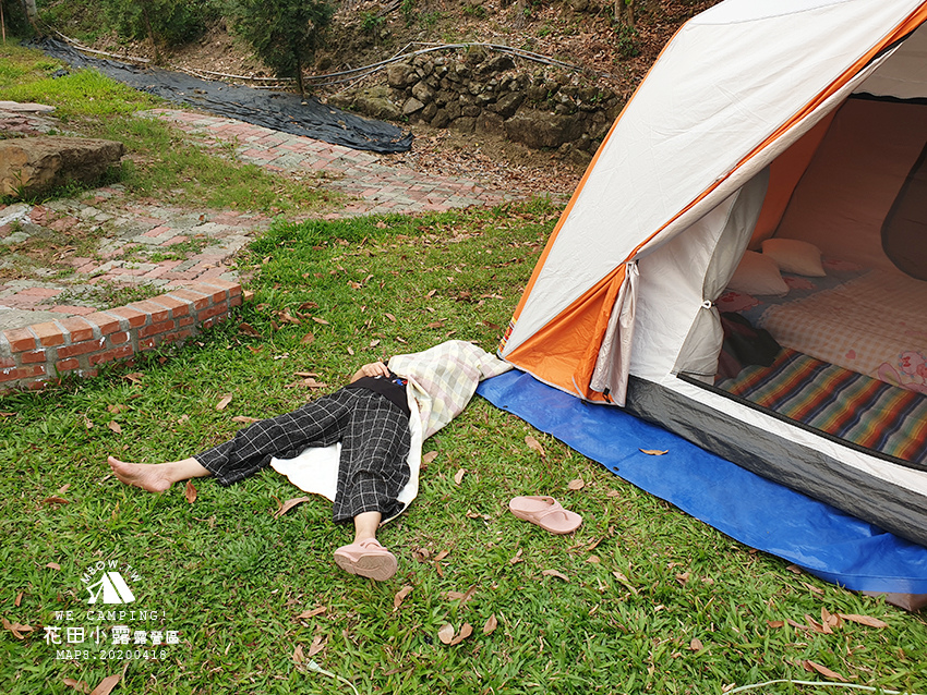mbow8camping41.jpg