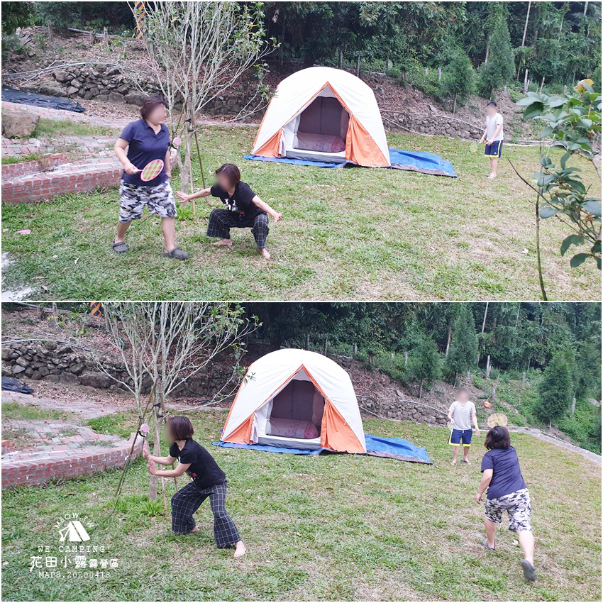 mbow8camping48.jpg