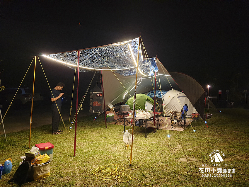 mbow8camping54.jpg