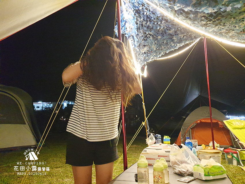 mbow8camping56.jpg
