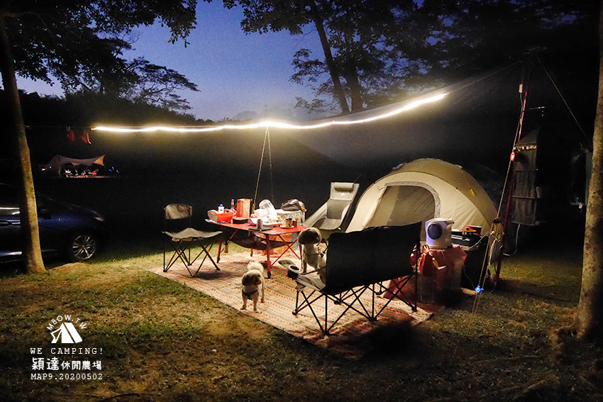 mbow9camping39.jpg