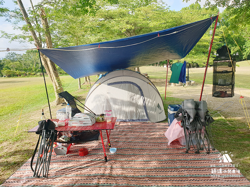 mbow9camping37.jpg