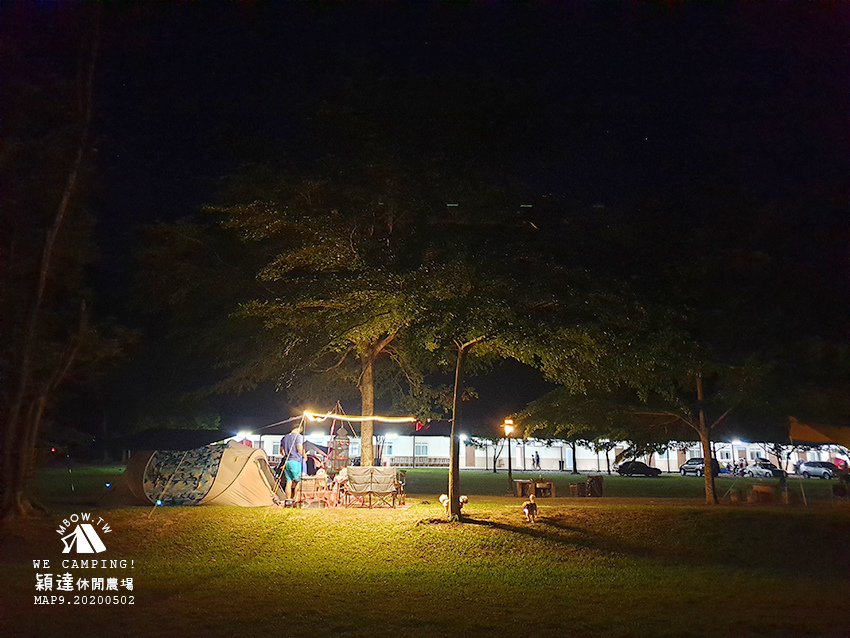 mbow9camping45.jpg