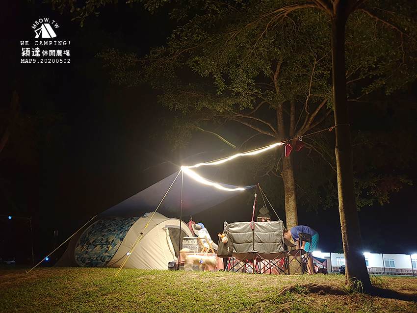 mbow9camping44.jpg