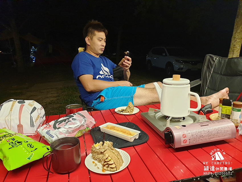 mbow9camping46.jpg